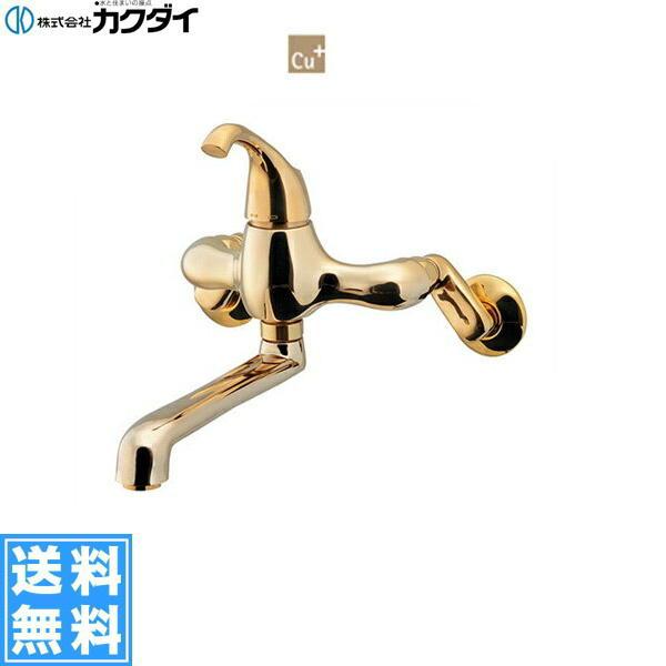 [192-053]カクダイ[KAKUDAI]シングルレバー混合栓[一般地仕様]【送料無料】
