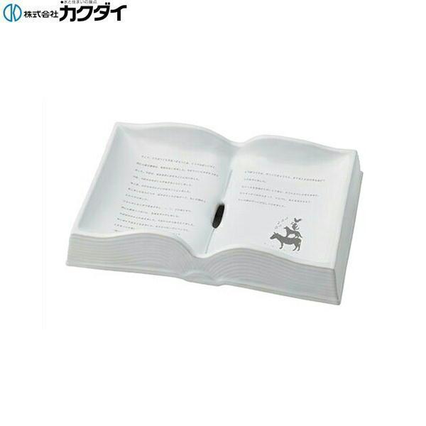 [493-054]カクダイ[KAKUDAI]DaReya手洗器[活字離れはよくないです][送料無料]