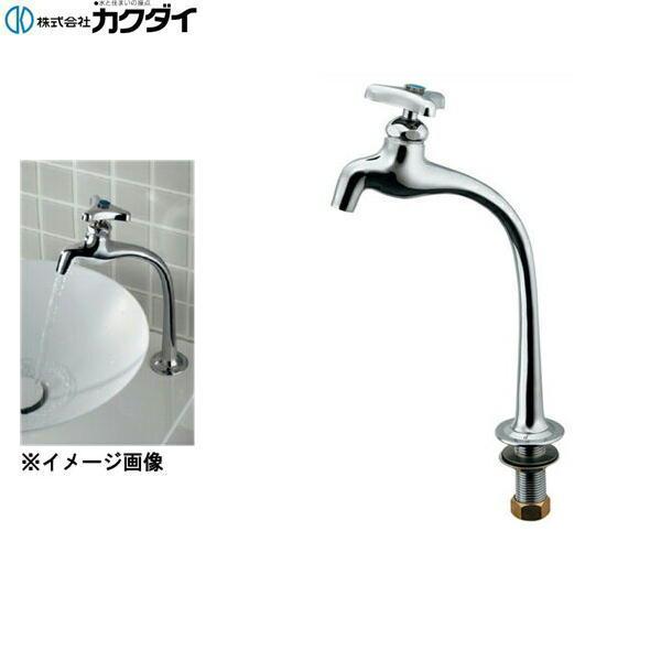 [711-023-13]カクダイ[KAKUDAI]DaReyaアイキャッチ水栓[びょ~ん]【送料無料】