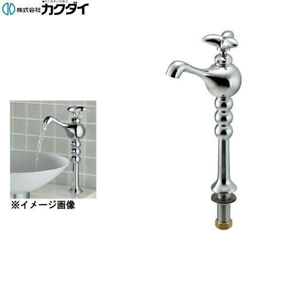 [711-027-13]カクダイ[KAKUDAI]DaReyaアイキャッチ水栓[劇まるっプクプク丸]【送料無料】