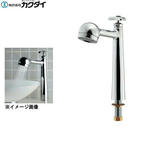 [711-036-13]カクダイ[KAKUDAI]DaReyaアイキャッチ水栓[シャワーツリー]【送料無料】