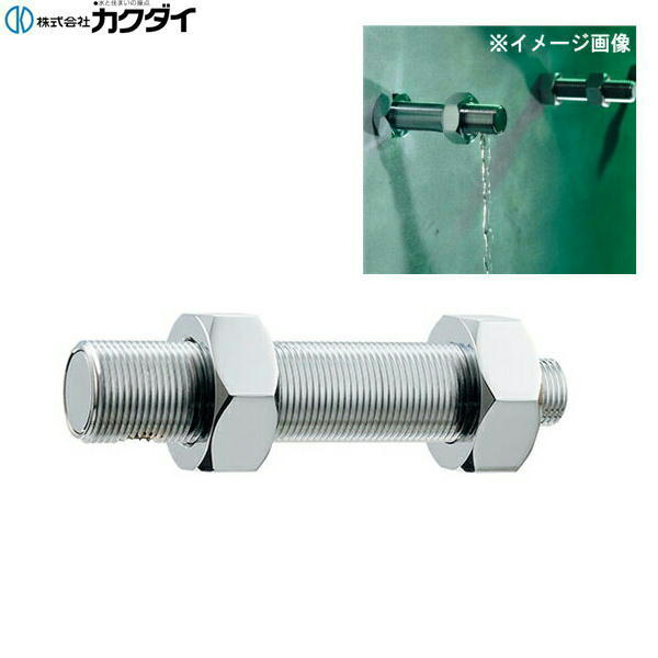 [711-044-13]カクダイ[KAKUDAI]DaReyaアイキャッチ水栓[なっとらん!]【送料無料】