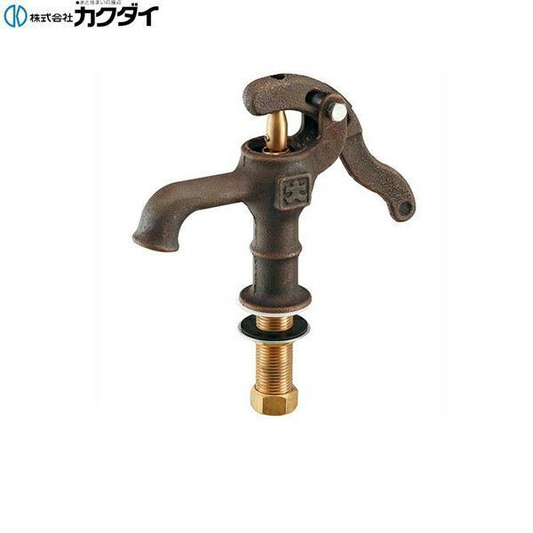 [711-302-13]カクダイ[KAKUDAI]DaReyaアイキャッチ水栓[井戸端蛇口]【送料無料】
