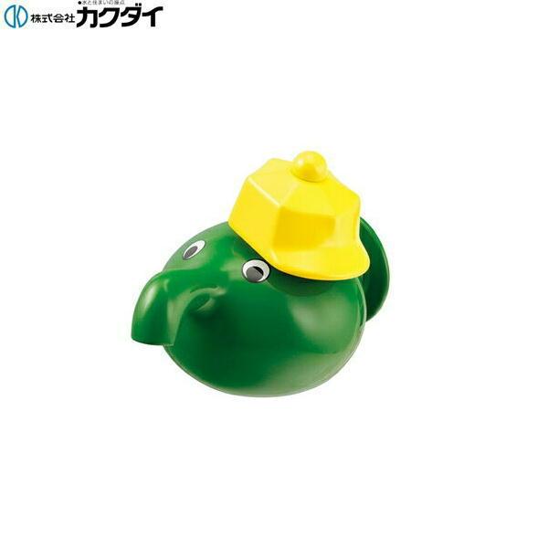 [711-402-13]カクダイ[KAKUDAI]子供用水栓[蛇口くん]グリーン【送料無料】