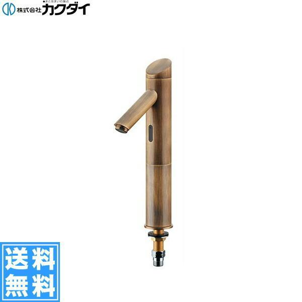 [713-334]カクダイ[KAKUDAI]センサー水栓[トール]//オールドブラス【送料無料】
