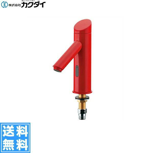 【フラッシュクーポン!5/1~5/8 AM9:59】[713-335]カクダイ[KAKUDAI]センサー水栓//レッド【送料無料】
