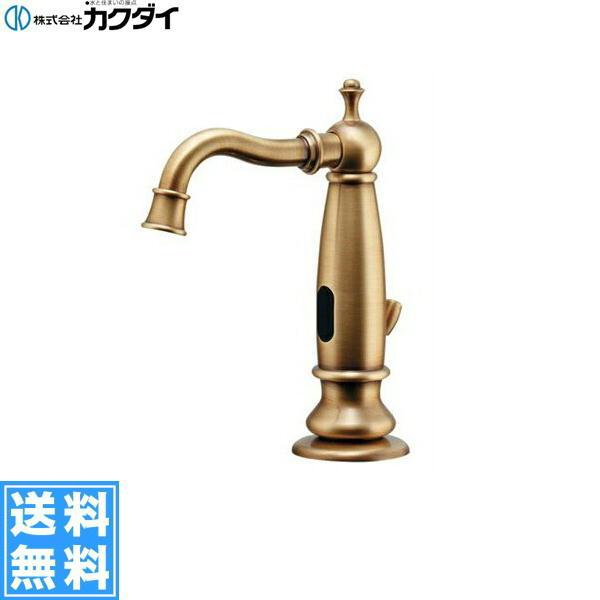 [713-356]カクダイ[KAKUDAI]センサー水栓外部電磁弁AC,DC兼用[オールドブラス][引棒付きφ4ミリ]【送料無料】
