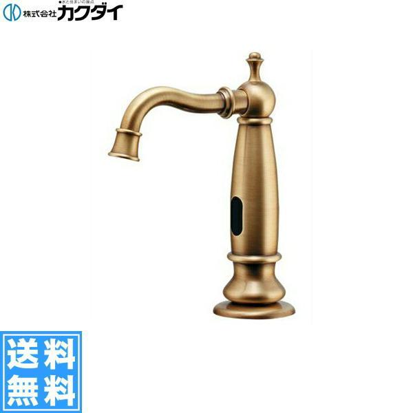 [713-357]カクダイ[KAKUDAI]センサー水栓外部電磁弁AC,DC兼用[オールドブラス]【送料無料】