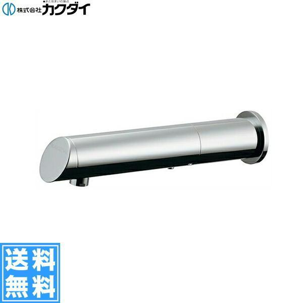 [713-506]カクダイ[KAKUDAI]センサー水栓//ロング【送料無料】