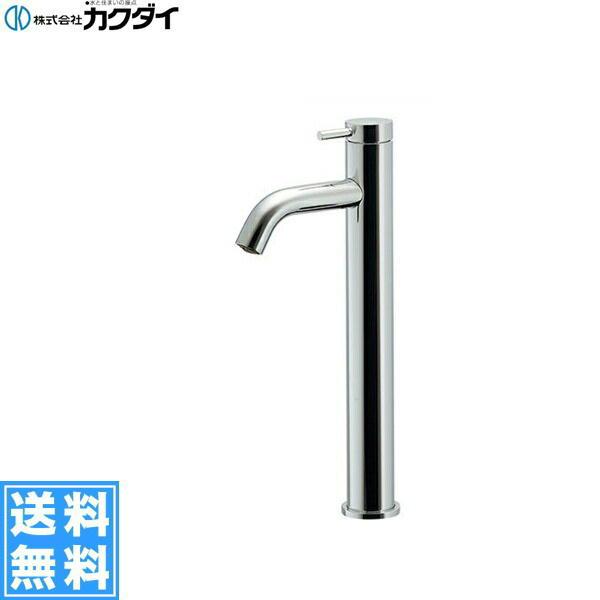 [716-255-13]カクダイ[KAKUDAI]立水栓[トール][送料無料]