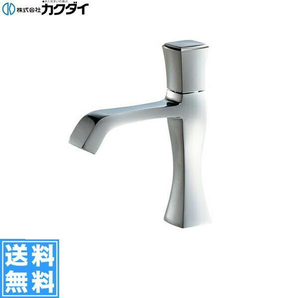 【フラッシュクーポン!5/1~5/8 AM9:59】[716-261-13]カクダイ[KAKUDAI]立水栓【送料無料】