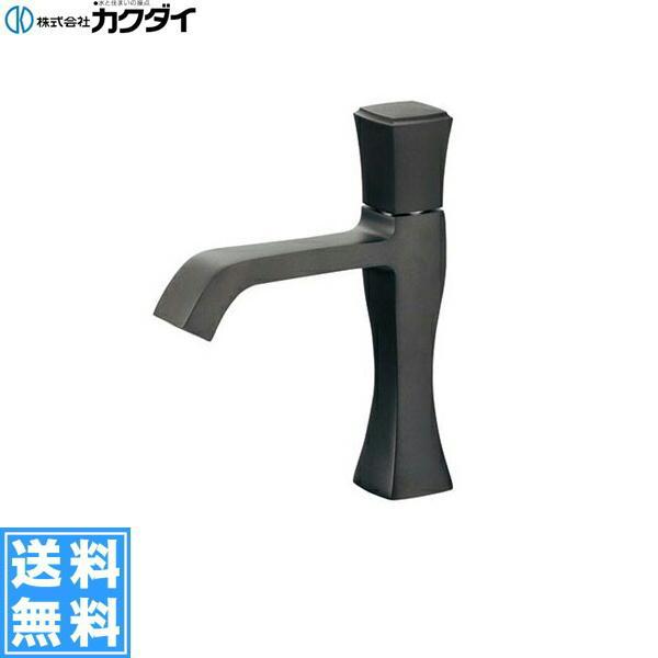 【フラッシュクーポン!5/1~5/8 AM9:59】[716-264-13]カクダイ[KAKUDAI]立水栓[マットブラック]【送料無料】