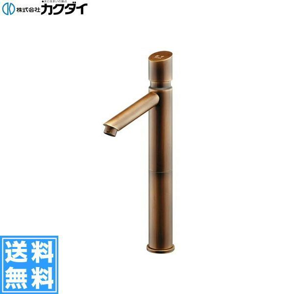 [716-319-13]カクダイ[KAKUDAI]自閉立水栓[トール]//オールドブラス【送料無料】