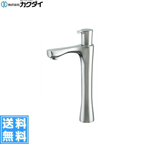 【フラッシュクーポン!5/1~5/8 AM9:59】[716-864-13]カクダイ[KAKUDAI]立水栓[トール][マットシルバー]【送料無料】