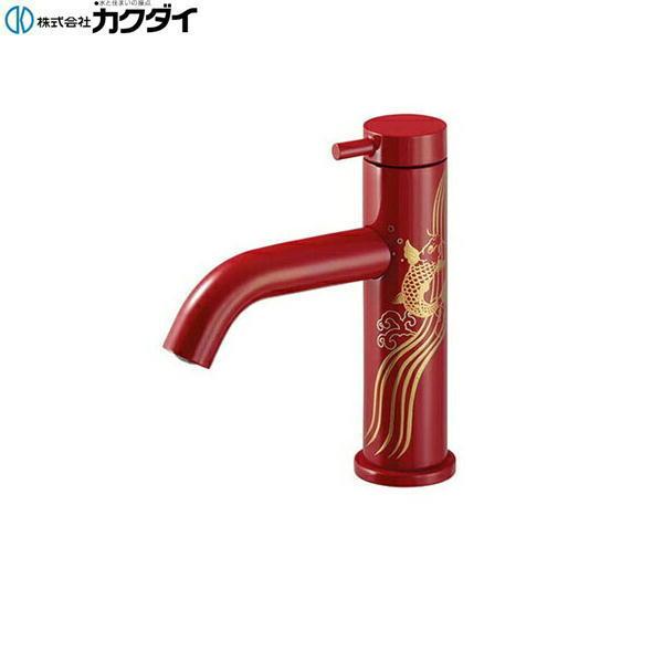 [716-883-13]カクダイ[KAKUDAI]立水栓【送料無料】