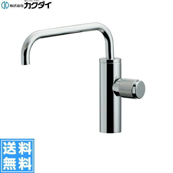 [721-221-13]カクダイ[KAKUDAI]立水栓【送料無料】