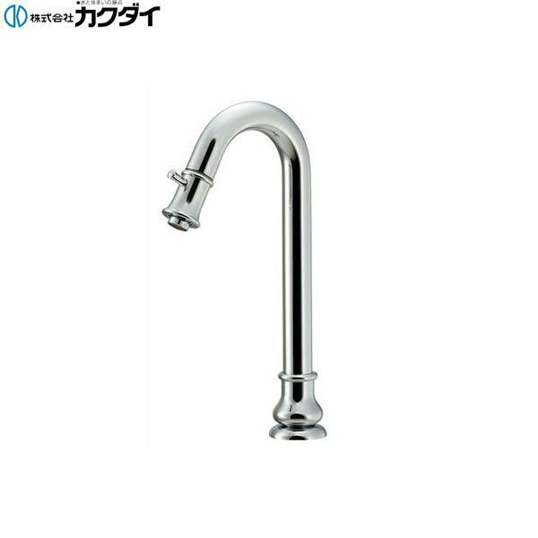 【フラッシュクーポン!5/1~5/8 AM9:59】[721-231]カクダイ[KAKUDAI]立水栓[トール]【送料無料】