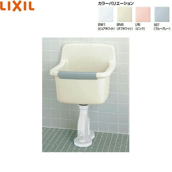 リクシル[LIXIL/INAX]バック付き掃除用流しS-200壁排水セット(+LF-7K-19+SF-20PA-P+SF-10E)【送料無料】