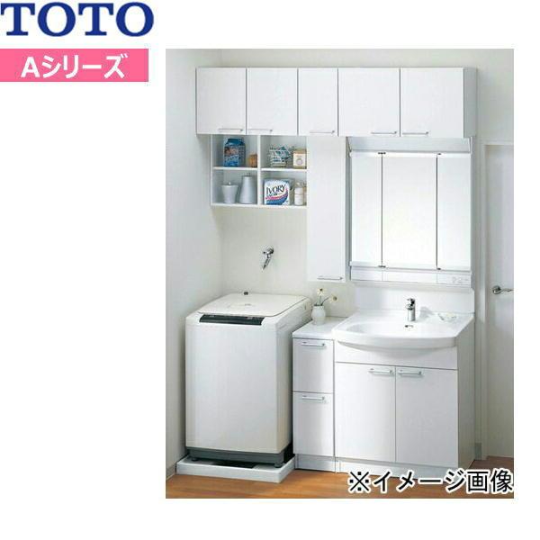 [LDA756BER-LMA752ECほか]TOTO[Aシリーズ]洗面化粧台セット02[セット間口1650mm][三面鏡・2枚扉]【送料無料】
