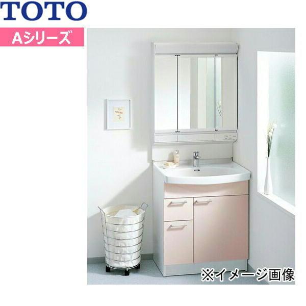 [LDA757BER-LMA753EC]TOTO[Aシリーズ]洗面化粧台セット03[セット間口750mm][スウィング三面鏡・片引き出し]【送料無料】