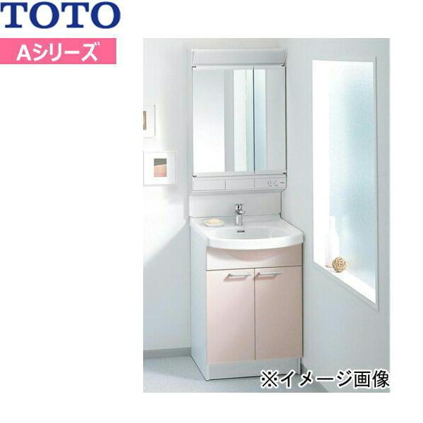 [LDA606BER-LMA601EC]TOTO[Aシリーズ]洗面化粧台セット06[セット間口600mm][二面鏡・2枚扉]【送料無料】