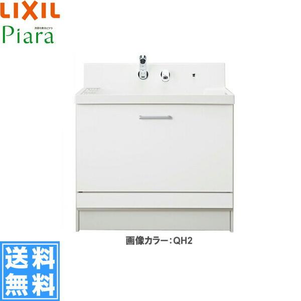 [AR2CH-605SY]リクシル[LIXIL/INAX][PIARAピアラ]洗面化粧台本体のみ[間口600]ステップスライドタイプ[スタンダード]【送料無料】