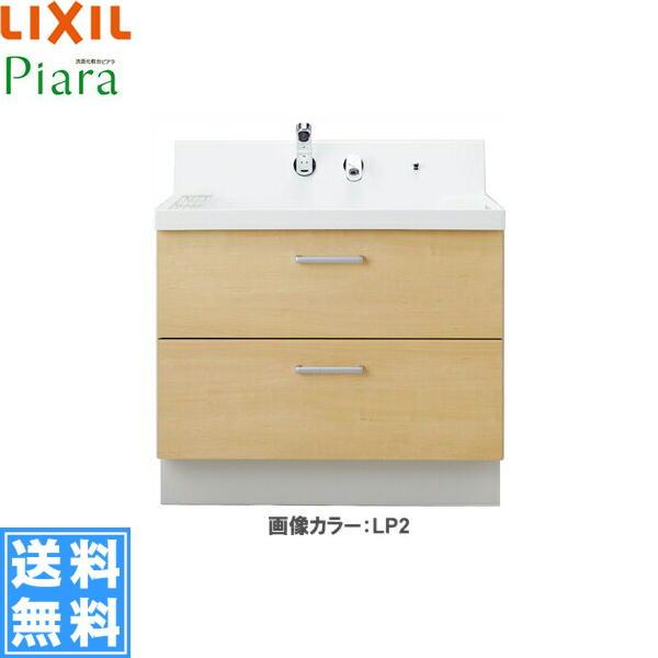 [AR2FH-755SY]リクシル[LIXIL/INAX][PIARAピアラ]洗面化粧台本体のみ[間口750]フルスライドタイプ[ミドルグレード]【送料無料】