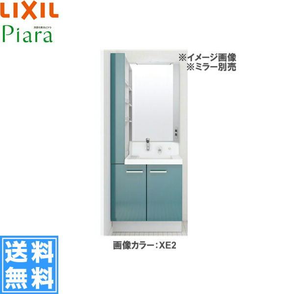 [AR752N-905SFYL(R)]リクシル[LIXIL/INAX][PIARAピアラ]洗面化粧台本体[間口900]サイド収納付扉タイプ[即湯・ミドルグレード]【送料無料】