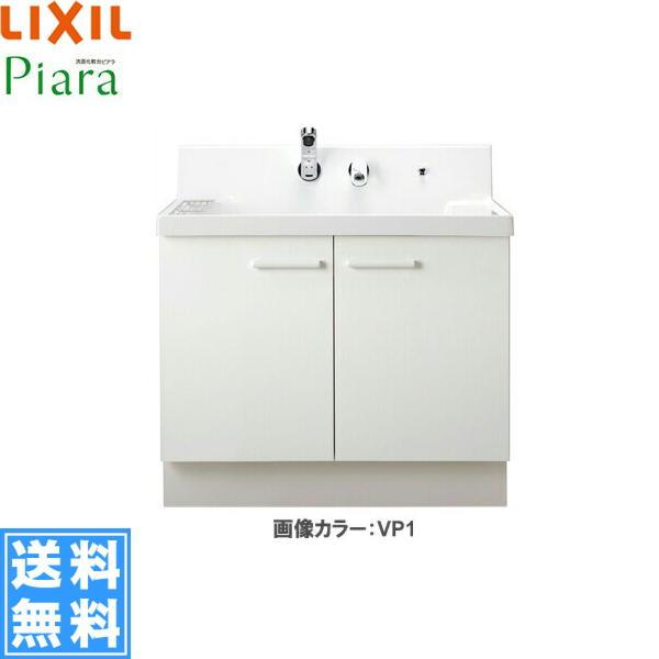 [AR2N-755SY]リクシル[LIXIL/INAX][PIARAピアラ]洗面化粧台本体のみ[間口750]扉タイプ[スタンダード]【送料無料】