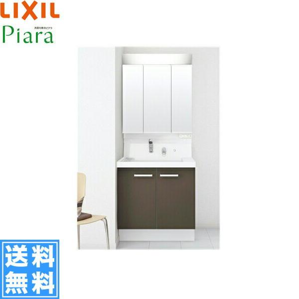 [AR2N-755SY+MAR2-753TXSU]リクシル[LIXIL/INAX][PIARAピアラ]洗面化粧台化粧台セット8合計2点[本体間口750mm]スタンダード【送料無料】