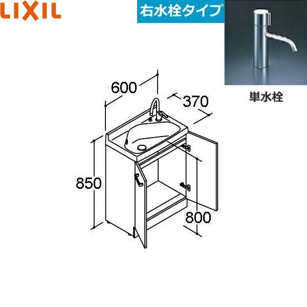 [FRVN-603R-M]リクシル[LIXIL/INAX][REFRAリフラ]洗面化粧台[水栓右タイプ]間口600[ゴム栓式・マルチトラップ][送料無料]