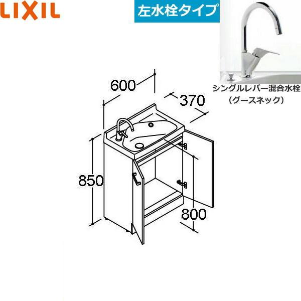 [FRVN-605YL]リクシル[LIXIL/INAX][REFRAリフラ]洗面化粧台[水栓左タイプ]間口600[ゴム栓]【送料無料】