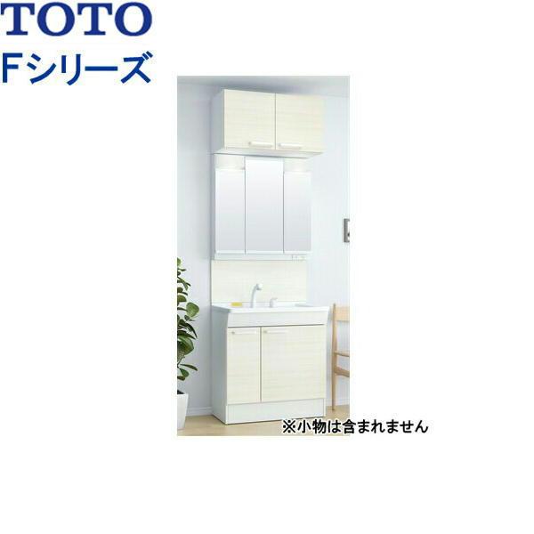 [LDPL075BJGEN1+LMSPL075A3GDC1ほか]TOTO[Fシリーズ]洗面化粧台[間口750mm][エコシングルシャワー水栓][一般地仕様][送料無料]