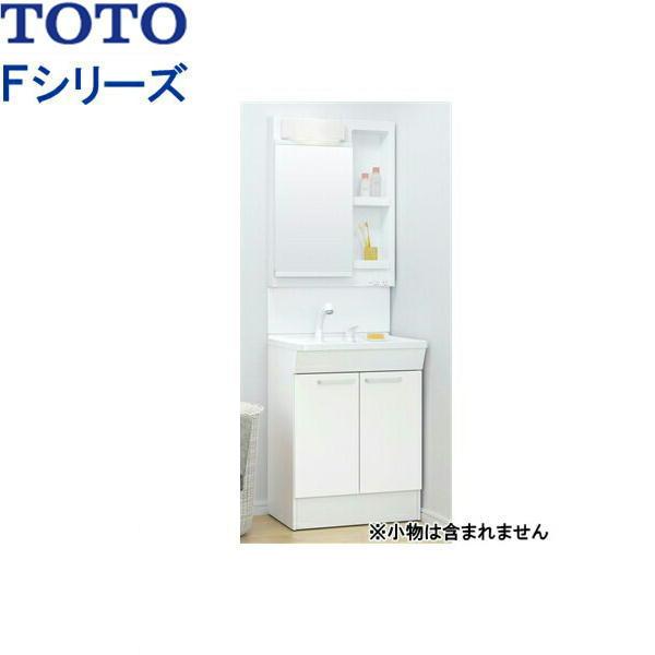 【9/10(木)限定・エントリー&カードでポイント最大11倍】[LDPL060BAGEN1A+LMSPL060B4GDC1A]TOTO[Fシリーズ]洗面化粧台[間口600mm][エコシングルシャワー水栓][一般地仕様][ホワイトA][送料無料]