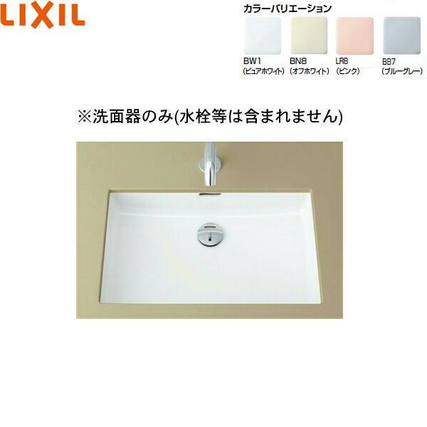 リクシル[LIXIL/INAX]はめ込み角形洗面器[アンダーカウンター式]L-2250【送料無料】