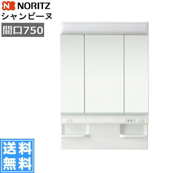 [LCM-753LH/WA]ノーリツ[NORITZ][シャンピーヌ]ミラーキャビネット[間口750]収納3面鏡[ミラーのみ]【送料無料】