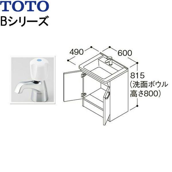【フラッシュクーポン!5/1~5/8 AM9:59】[LDBA060BAGDS1A]TOTO[Bシリーズ]洗面化粧台[下台のみ間口600mm][単水栓]【送料無料】
