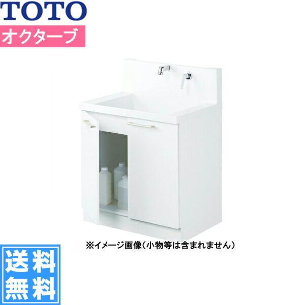 [LDRC075BJGEN1]TOTO[オクターブシリーズ]洗面化粧台[下台のみ間口750mm][片引き出しタイプ(内引き出し付)][ハイクラス]【送料無料】