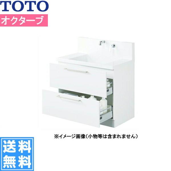 [LDRC090BCGJN1A]TOTO[オクターブシリーズ]洗面化粧台[下台のみ間口900mm][2段引き出しタイプ][きれい除菌水]【送料無料】