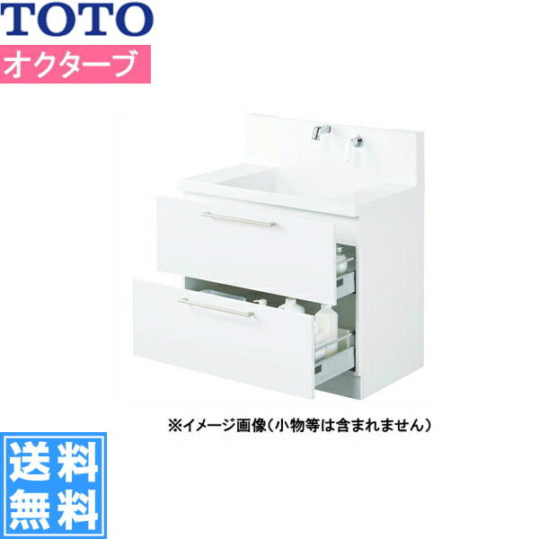 [LDRC100BCGJN1]TOTO[オクターブシリーズ]洗面化粧台[下台のみ間口1000mm][2段引き出しタイプ][きれい除菌水][ハイクラス]【送料無料】