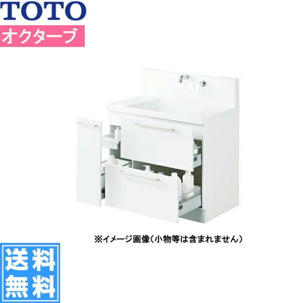 [LDRC100BDGEN1]TOTO[オクターブシリーズ]洗面化粧台[下台のみ間口1000mm][3Wayキャビネットタイプ][ミドルクラス]【送料無料】