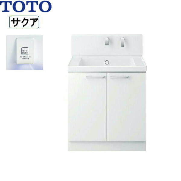 [LDSWB075BAGJN1]TOTO[SAKUAサクア]洗面化粧台のみ[間口750]きれい除菌水[ミドルクラス]【送料無料】