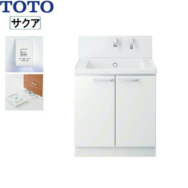 [LDSWB075BAJJN1A]TOTO[SAKUAサクア]洗面化粧台のみ[間口750]きれい除菌水・体重計収納[ホワイト][送料無料]