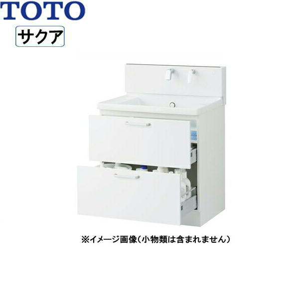 [LDSWB075BCGEN1A]TOTO[SAKUAサクア]洗面化粧台のみ[間口750][ホワイト][送料無料]