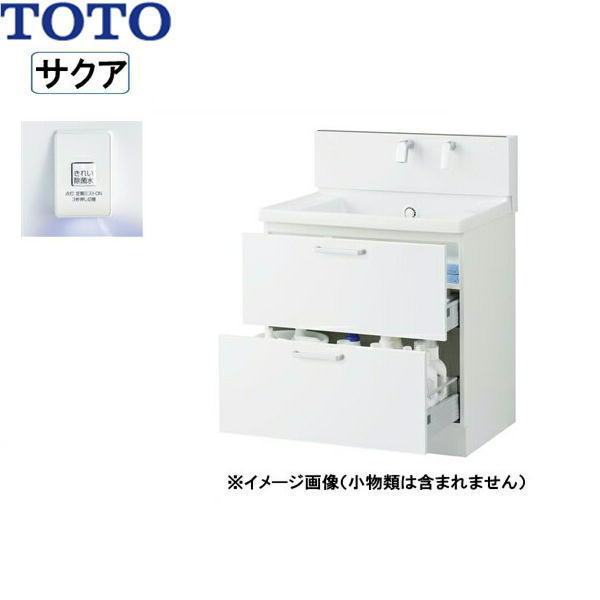 『3年保証』 [LDSWB075BCGJN1A]TOTO[SAKUAサクア]洗面化粧台のみ[間口750]きれい除菌水[ホワイト][送料無料]:ハイカラン屋-木材・建築資材・設備