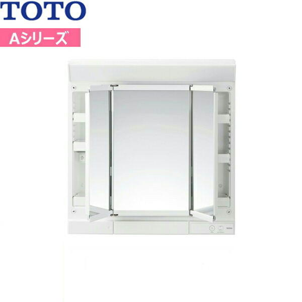 [LMA752EC]TOTO[Aシリーズ]化粧鏡のみ[三面鏡]間口750mm[エコミラーあり]【送料無料】