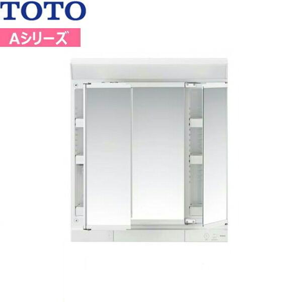 [LMA753EC]TOTO[Aシリーズ]化粧鏡のみ[スウィング三面鏡]間口750mm[エコミラーあり]【送料無料】