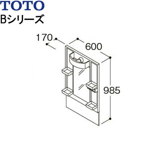 【フラッシュクーポン!5/1~5/8 AM9:59】[LMBA060B1GDC1G]TOTO[Bシリーズ]ミラーキャビネット一面鏡[間口600mm][LEDランプ][エコミラーあり]【送料無料】