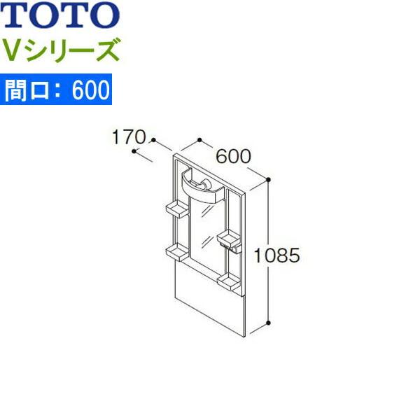 【9/10(木)限定・エントリー&カードでポイント最大11倍】[LMPB060A1GDC1G]TOTO[Vシリーズ]ミラーキャビネット一面鏡[間口600mm][LEDランプ][エコミラーあり]