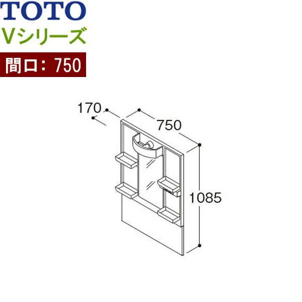 [LMPB075A1GDC1G]TOTO[Vシリーズ]ミラーキャビネット一面鏡[間口750mm][LEDランプ][エコミラーあり]
